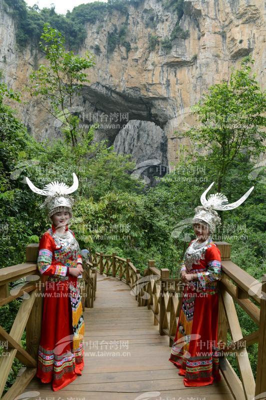 彭年                                图片描述 织金大峡谷风景区的