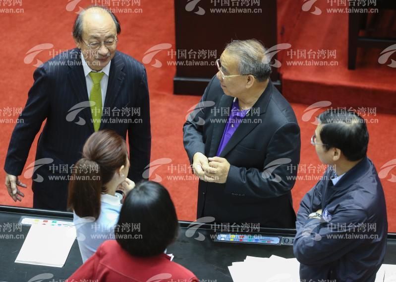 """台湾地区立法机构会议将处理""""公教人员退职退休""""相关条例草案"""
