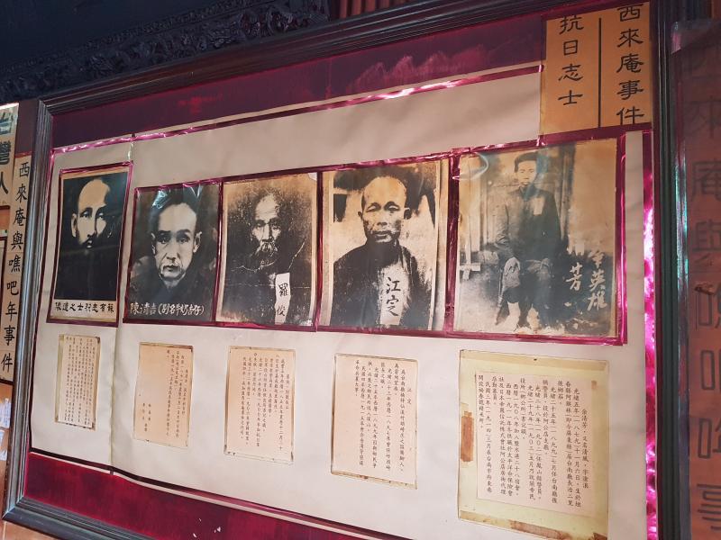 """台南市中西区正兴街上的""""西来庵""""噍吧哖纪念馆迁移新址"""
