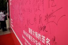 北京国际摄影周2014亮相中华世纪坛