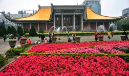 台北中山纪念馆