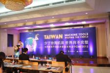 中国国际机床展拉开帷幕 台湾工具机