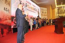 第六届中山·黄埔·两岸情论坛