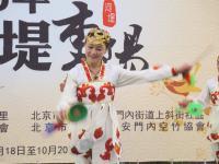 京台社区扯铃文化交流艺术节