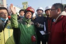 震后台南市长询问情况