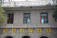 红旗渠、太行山大峡谷、中国文字博物馆
