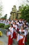 贵阳:九黎十八寨举行中华人文三祖祭祀大典