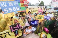第51届金钟奖在台北中山纪念馆举行,现场粉丝在雨中苦等偶像