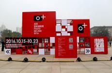 北京国际摄影周在中华世纪坛开幕