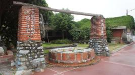 古井被封存50多年,至今仍未干涸