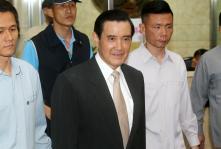 前台湾地区领导人马英九涉嫌妨害秘密罪