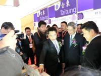 国台办主任张志军逛台湾八县市展场