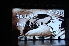 """""""两岸大学生刘铭传动漫设计大赛""""在合肥圆满落幕"""