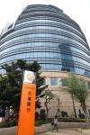 台湾工银转王道商业银行举行开业典礼