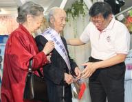 """台北市大安区行政中心举办""""世大运世纪婚礼""""活动"""