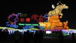2017台湾灯会登场