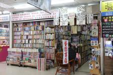 """光华数位新天地内""""文豪书店""""是从牯岭街时代操业至今的老字号"""