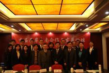 """""""两岸南南合作与发展论坛""""在柳州召开"""