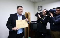 """中国国民党领导人选举领取""""联署表格"""""""