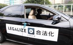 台湾地区UBER司机发起抗议活动,向交通管理部门陈情