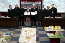 """为加速推动""""东区门户计划"""",松山南港整体再造签订合作意向书"""