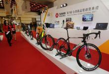 第25届台湾精品颁奖典礼在台北国际会议中心举行