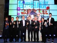台湾升恒昌免税店与雄狮旅游集团,针对东南亚市场设计主题游程