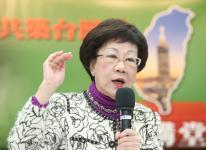 吕秀莲出席台湾和平中立大同盟座谈会