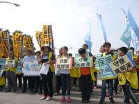 彰化县、云林县10多个环保团体响应322水资源日活动
