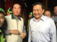 台湾知名人士王定宇