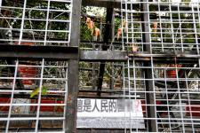 台湾地区立法机构周边布满层层拒马与蛇笼