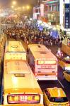 """台湾地区初审""""年金改革草案"""",监督年金改革行动联盟发起抗议"""