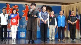 中国国民党领导人候选人洪秀柱到台湾嘉义市造势