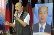 """中国国民党在高雄举行""""党主席选举政见发表会"""""""