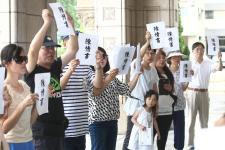 """台湾""""公民权团结组织""""抗议同婚""""释宪"""""""