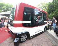 台湾首辆level 4无人驾驶车EZ10在台亮相
