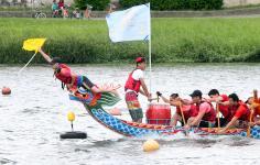 2017台北市国际龙舟锦标赛