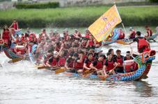 2017台北国际龙舟锦标赛在大佳河滨公园举办