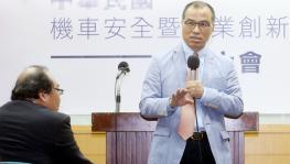 """台湾地区""""机车安全暨产业创新协会""""在台大校友会馆举行成立大会"""