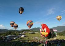 2017台湾热气球嘉年华,清晨6点成功起飞15颗热气球