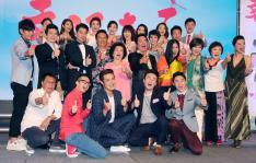 民视开台20周年,推出最新八点档大戏《幸福来了》