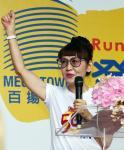 台湾远东百货举行50周年庆祝活动