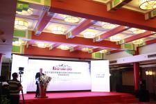 南京大屠杀死难者80周年公祭 系列活动在南京启动