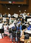 台湾地区立法机构针对前瞻基础建设预算召开临时会