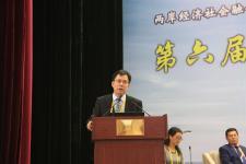 第六届两岸和平发展法学论坛在兰州举行