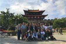 2017年台湾高校新闻传播专业学生暑期云南研习营活动
