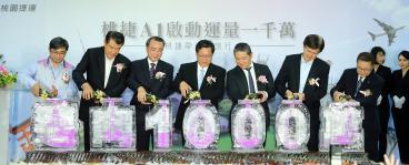 """台北桃园捷运为庆祝""""捷运量迈入1000万人次""""召开记者会"""