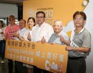 台湾首创鸡蛋共享经济平台,消费者可以直接下单订购优质蛋类