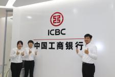 """""""银鹰计划""""工商银行北京市分行活动"""
