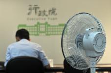 """台湾地区""""公家机关""""午后关冷气的节电政策仍未解禁"""
